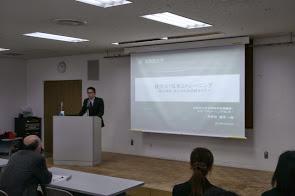 瀧澤先生セミナー1