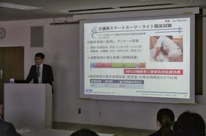 田中先生セミナー